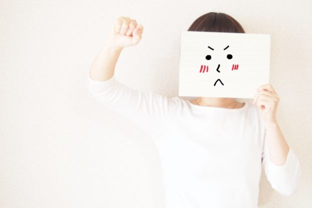 今日からできる自分に自信を持つ方法4つ!自信は …